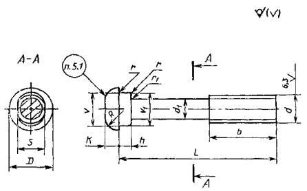 51740 на общие требования к разработке и оформлению ТУ.