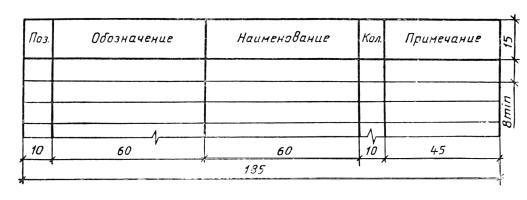 ТР 14503 Технические рекомендации по производству