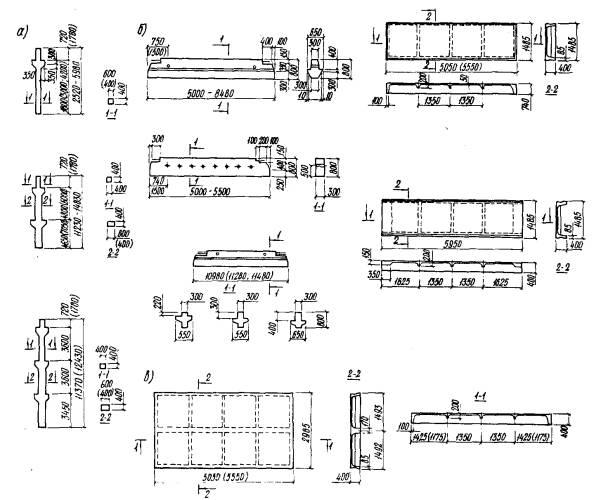 зданий.  ИИ. элементы.  Основные. серии. промышленных. конструктивные.  Продольный каркас во всех конструктивных...
