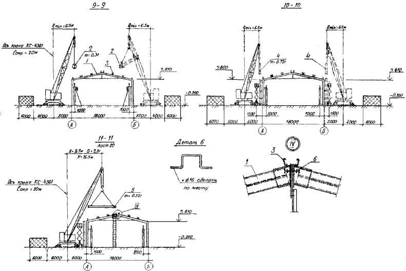 Схема монтажа элементов стенового...  2 . Схема строповки конструкций дана на лл.  28, 29.