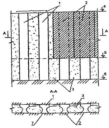 """Рис. 4.1. дна котлована; 6 - отметка. блока. низа...  Принципиальная схема сборно-монолитной  """"стены в грунте. верха..."""