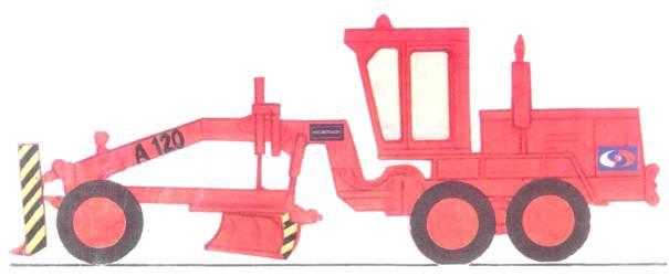 Рисунок Б.12 - Дорожная машина - автогрейдер.