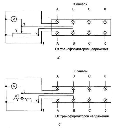 Схема проверки правильности подключения реле сопротивления путем подвода к реле пониженного значения рабочего...
