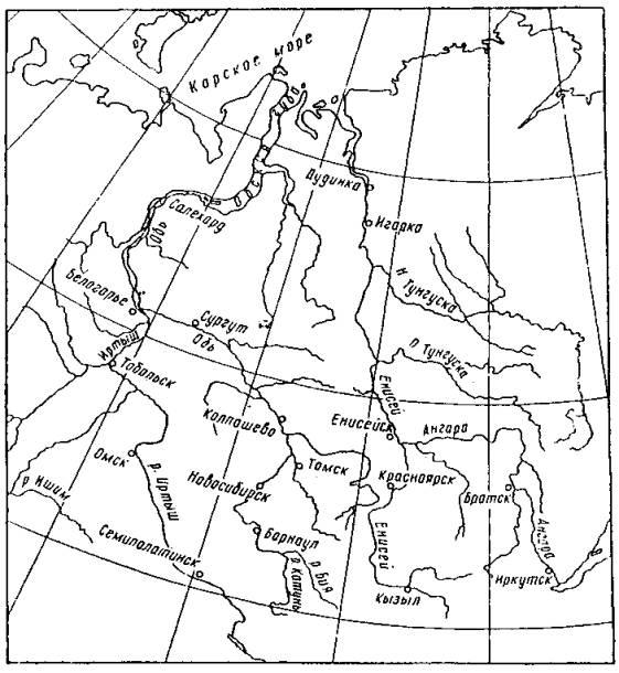 Рис. 1. Гидрографическая схема Оби и Енисея.