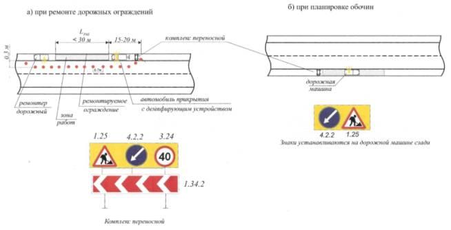 """,""esr.uralstroyinfo.ru"