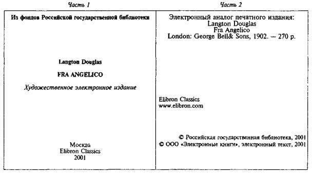 титульный лист по английскому языку образец - фото 8