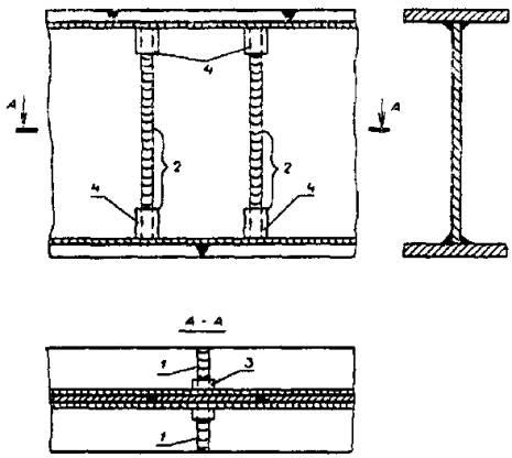 Рис. 8. Схема обработки монтажного сварного стыка двутавровой балки.  1, 2 - участки швов,обрабатываемые по границе...